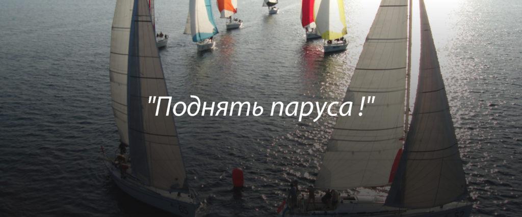 медиарегата_ч14
