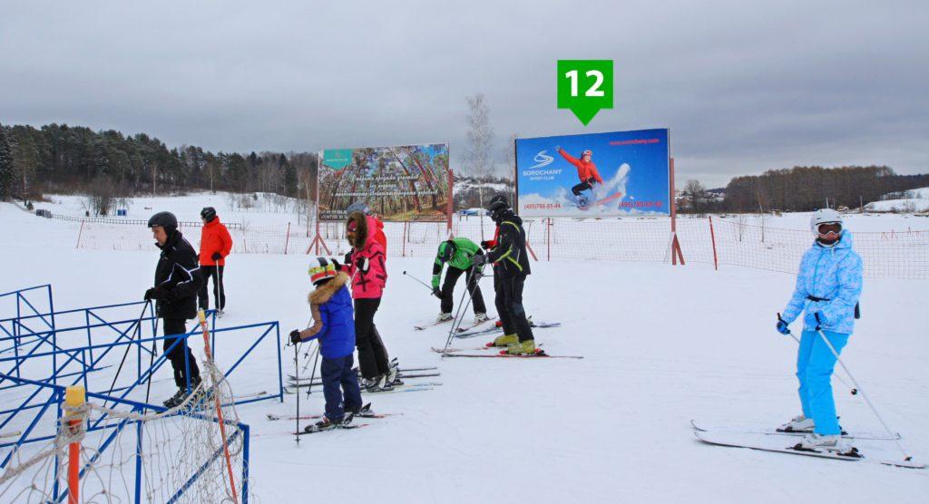 Реклама на горнолыжных комплексах