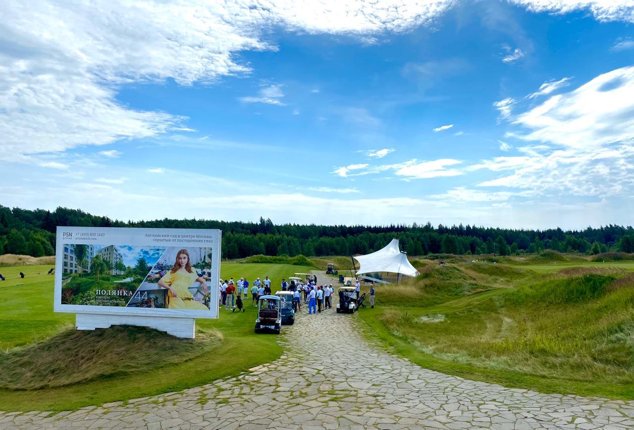Гольф-клуб Links National Golf Club